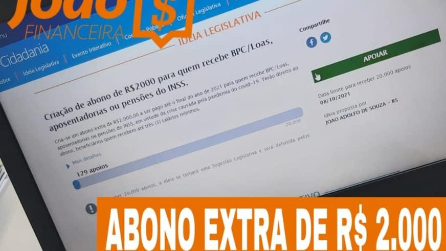 Vote aqui para o novo abono extra de R$2.000